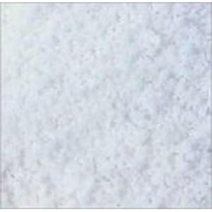 Dead Sea Salt (Fine)